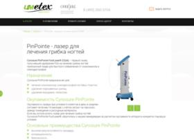 pinpointe.ru