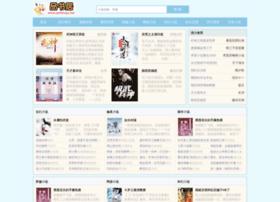 pinshuju.net