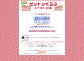 pinton.fbc.jp