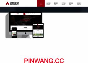 pinwang.cc