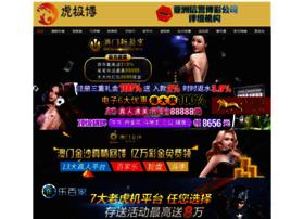 pinweiai.com