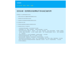 pinyin.leadding.com