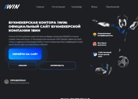 pioneer-spb.ru
