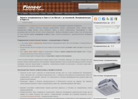pioneer.profik.com.ua