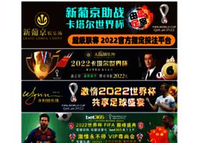 pioneersportsmumbai.com