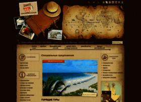 pioneertour.com