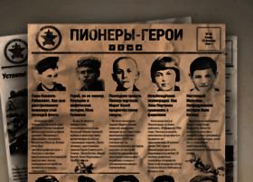 pioner.aif.ru