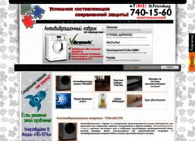 pioneriko.ru
