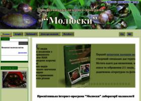 pip-mollusca.org