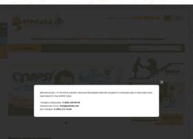 pipikaka.net