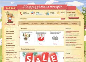 piponchik.ru