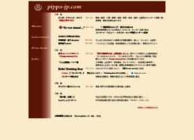 pippo-jp.com