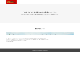 piqniq.jp