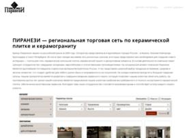 piranesi.ru
