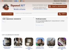 piratov.net