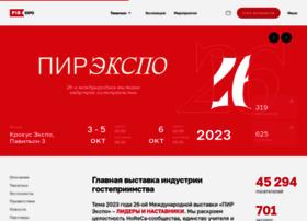 pirequipment.pir.ru