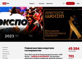 pirexpo.com