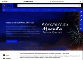 piroclub.ru