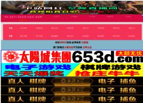 piroposcortos.net