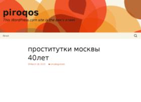 piroqos.wordpress.com