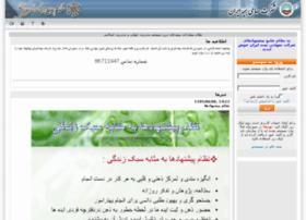 pishnahad.iraninsurance.ir