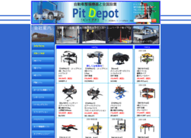 pit-depo.com