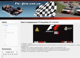pit-line.com.ua