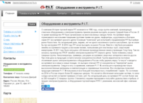 pit-tools.ru