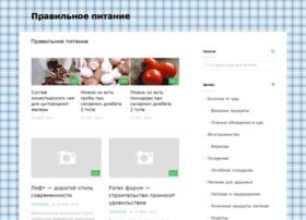 pitanye.ru