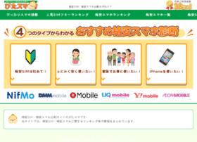 pitasuma.com