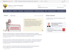 piter.roskazna.ru