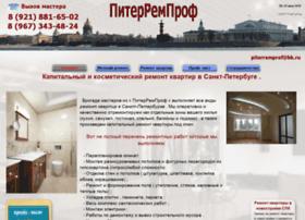 piterremprof.ru