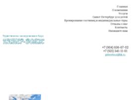 piterv.ru