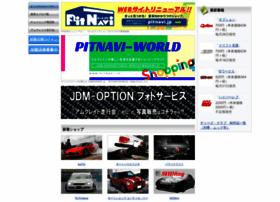 pitnavi.com