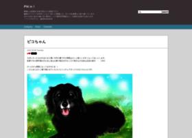 pitpit.jugem.jp