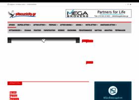 pitsounicity.gr