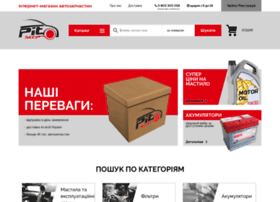 pitstop.com.ua