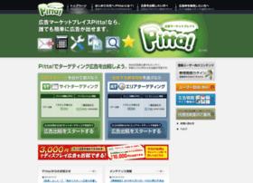 pitta.ne.jp
