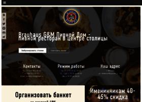 pivdom-msk.ru