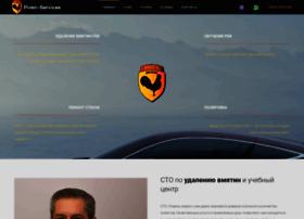 piven-services.com.ua