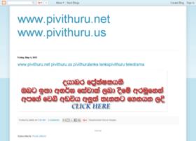pivithurunet.blogspot.kr