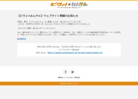 pivo.co.jp