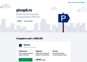pivopit.ru