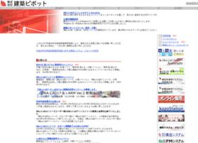 pivot.co.jp