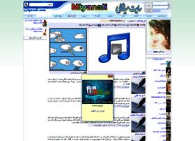 pix2.miyanali.com