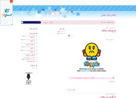 pixdarpix.mihanblog.com