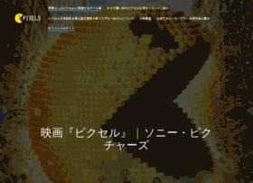 pixel-movie.jp