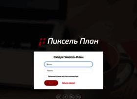 pixelplan.ru