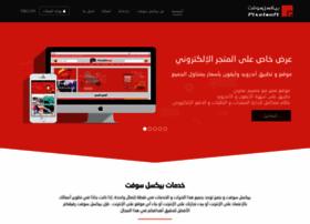 pixelsoft.com.sa