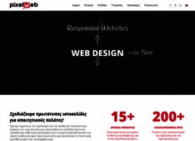 pixelweb.gr
